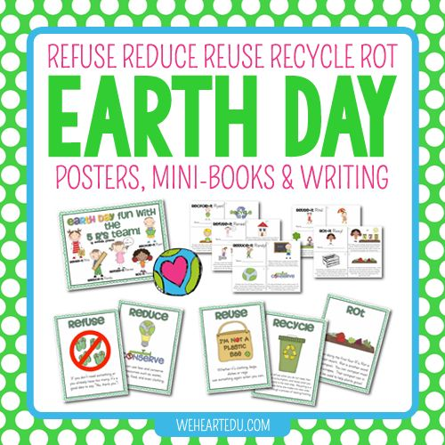Earth Day Activities!  Such a fun packet full of Earth Day Posters, Mini-Books, Writing Pages and MORE! Students learn about the 5R's; refuse, reduce, reuse, recycle and rot (compost).