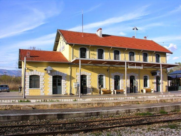 Macedonia - Serres, Greece - The Macedonian City That You Should Visit - Serres Railway Station