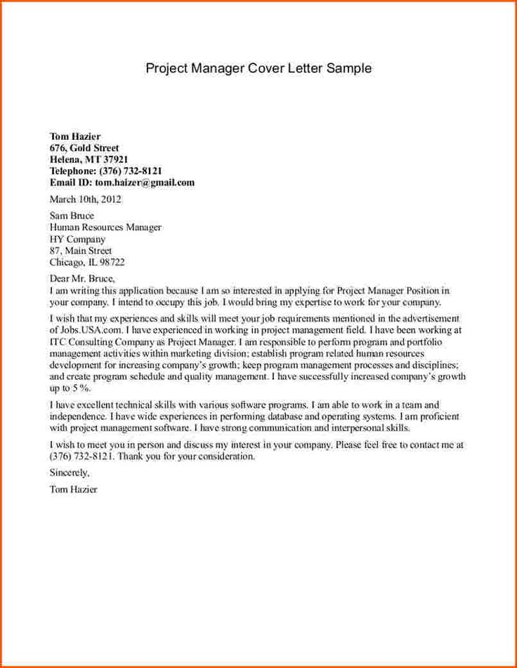 Best 10 project manager cover letter ideas on pinterest for Cover letter for ain nursing