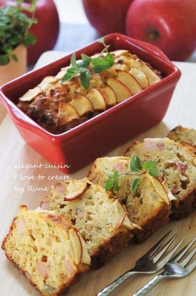 朝食にケークサレ♪りんごと食べ合わせのよい食材を使ったレシピ♪全農 ...