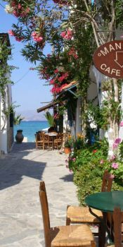 Cafe's Around the World.Street Scene in Nacos. Greece. (28 pieces)