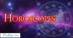 Online Horoscope Services In India provide you insights into all the facets of your Life events with the accurate prediction.