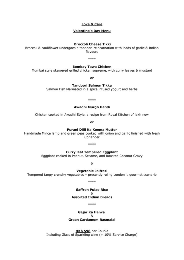 valentine's day menu worcester