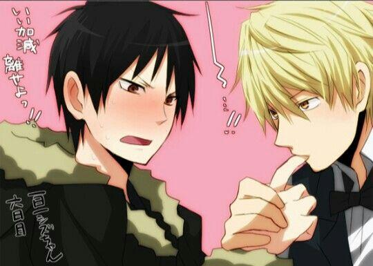 """""""!! ....B-Baka Shizu-Chan..."""""""
