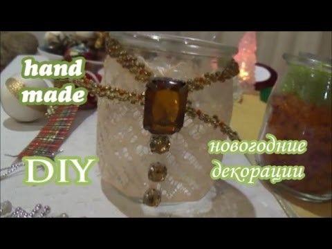 Diy. Новогодние украшения. Подсвечники своими руками. handmade