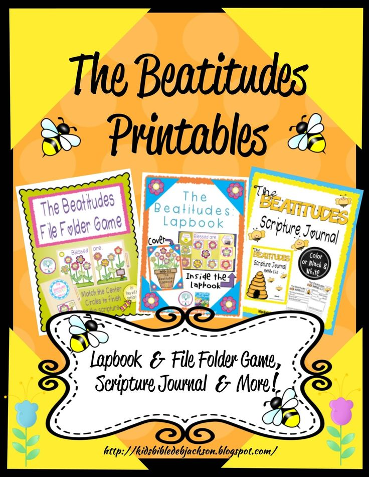 The Beatitudes Printables (more not shown)