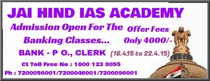 Admission Open for the Banking Classes.. BANK - P O., CLERK Offer Fees Only 4000/- (16th April to 22th April 2015) Contact Toll Free No : 1800 123 8055 Ph : 7200056001/7200046001/7200096001 Landline : 04464525264
