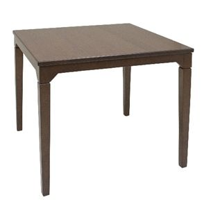 Zecca Dining Table