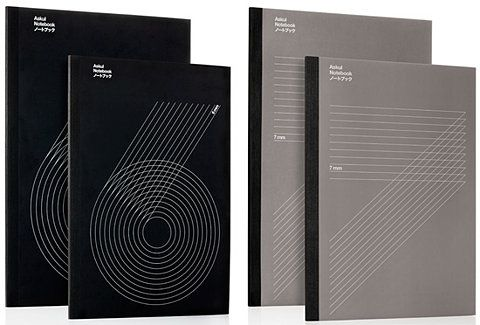 6 & 7: Paper Packaging, Design Inspiration, Askul Paper, Design Magazines, Brochures Covers, Graphics Design, Covers Design, Stockholm Design, Design Labs