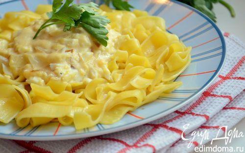 Паста под луково-яичным соусом | Кулинарные рецепты от «Едим дома!»