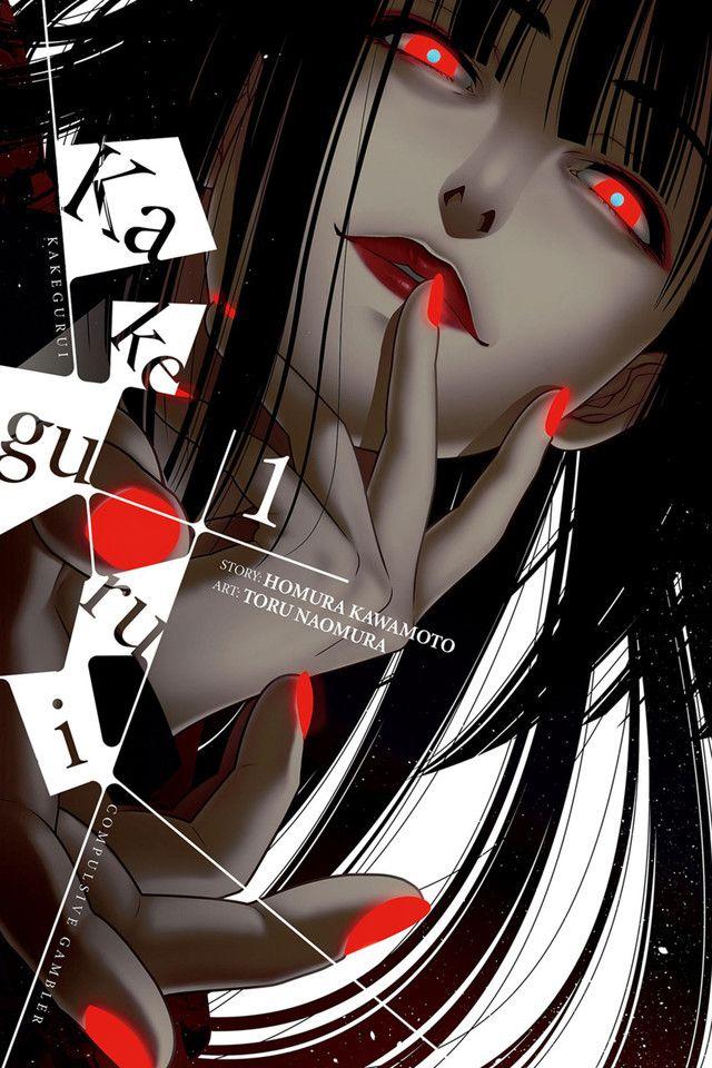 Kakegurui/Compulsive Gambler Anime Reveals New Key Visual And Premier Date.