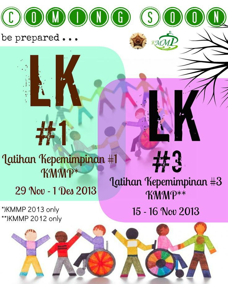 poster lk #1 #latepost #oldmemory