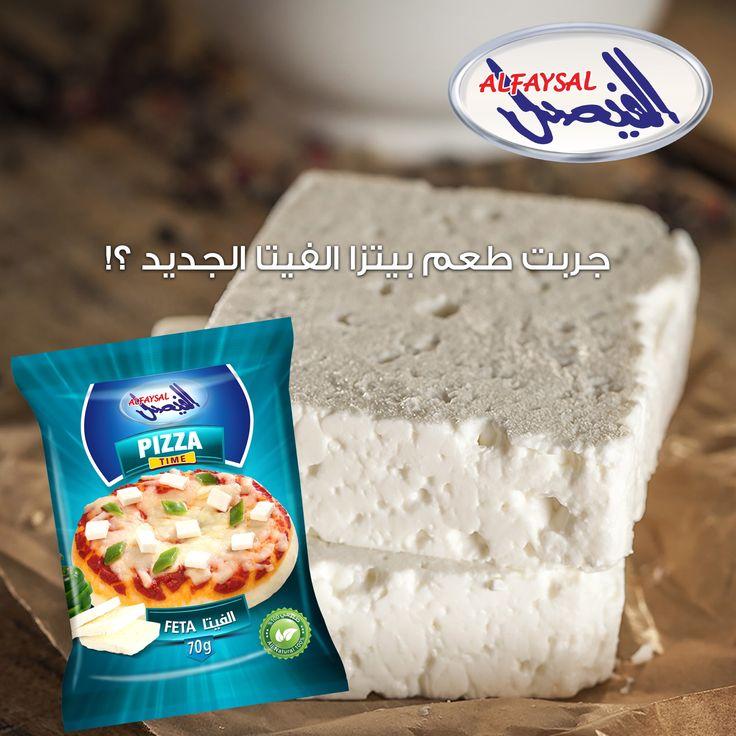 جربت طعم بيتزا الفيتا الجديد؟ =========