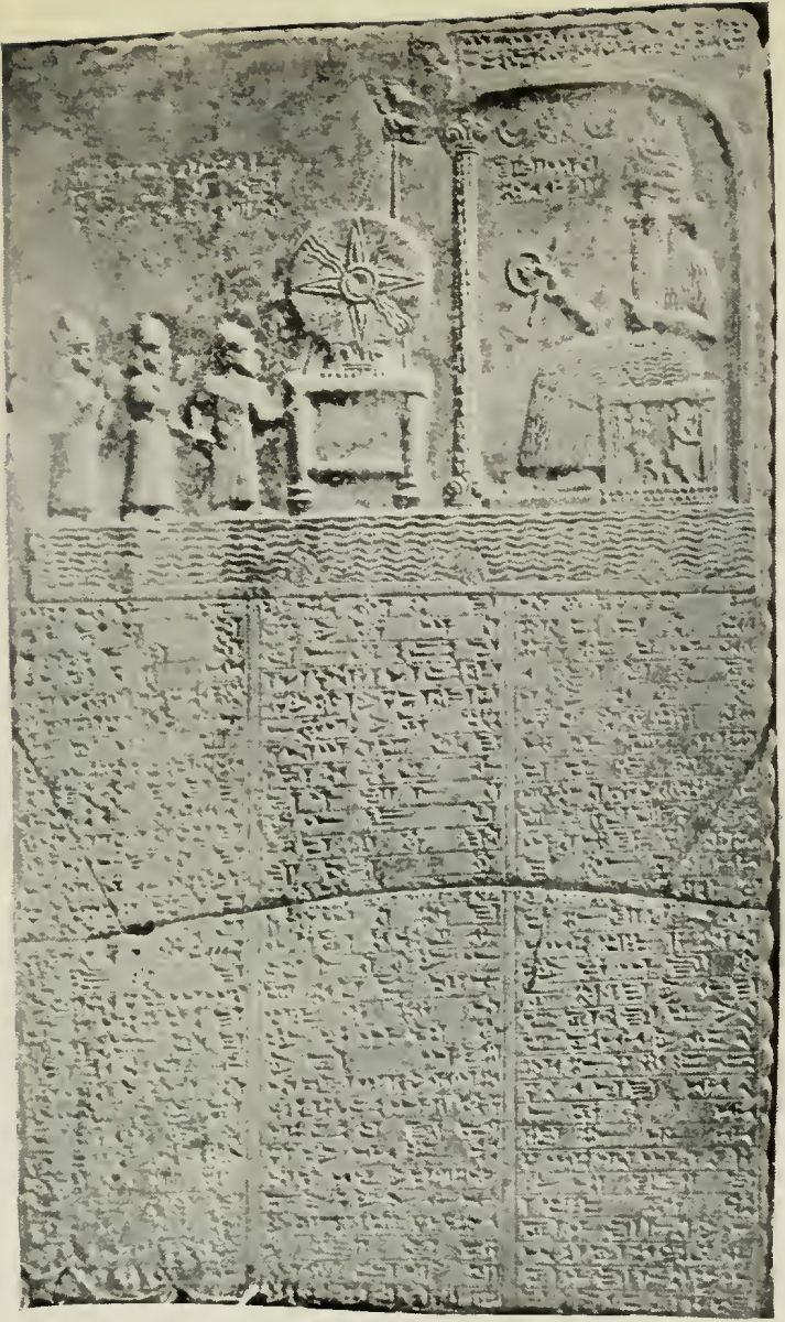 The Sun god Shamash of Sippar in his
