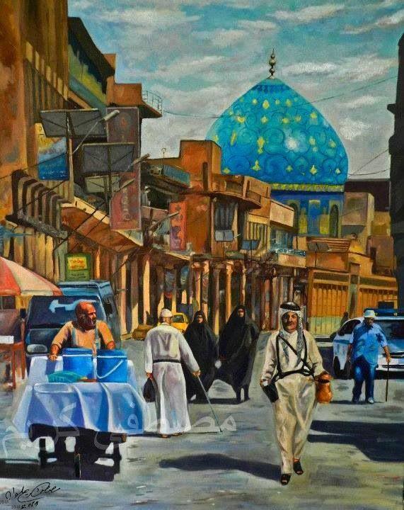 Iraqi art السوق