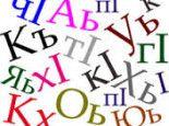 rusça türkce tercüme