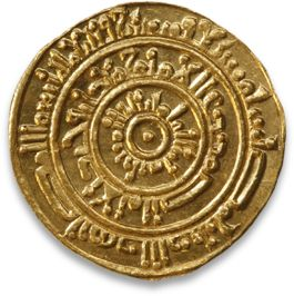Dynasty The Fatimid Caliphate, 297-567 H/909-1171 CE