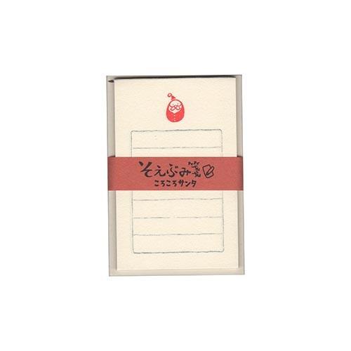 【古川紙工】そえぶみ箋 ころころサンタ