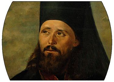 His Grace, Bishop Innocent (Veniaminov) of Alaska