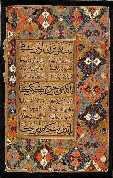 Folio from the Manuscript of the Qasida in Praise of 'Abdullah Qutb Shah of Golconda / India mid-17th c.