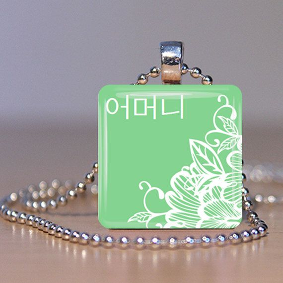 Eomeoni (Mother in Korean) Adoption Pendant - Your Choice of Color and Personalization