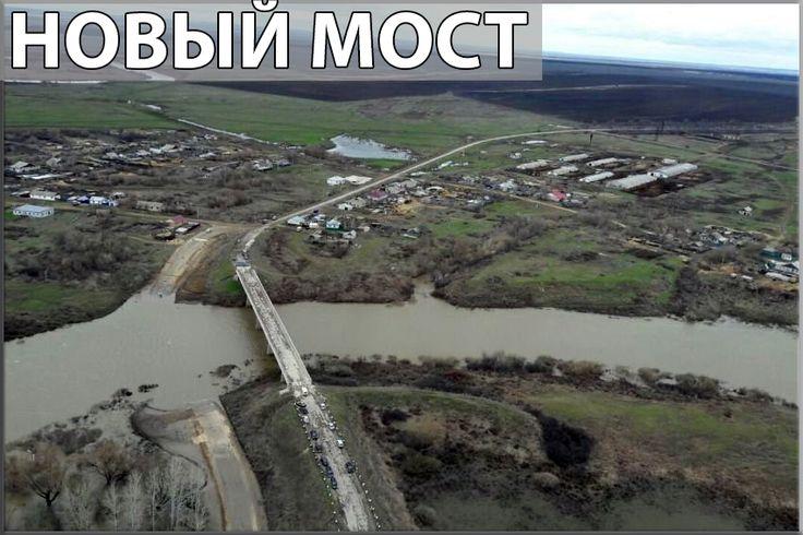 Глава региона поручил построить новый мост в Саратовской области Подробнее http://nversia.ru/news/view/id/103717 #Саратов #СаратовLife