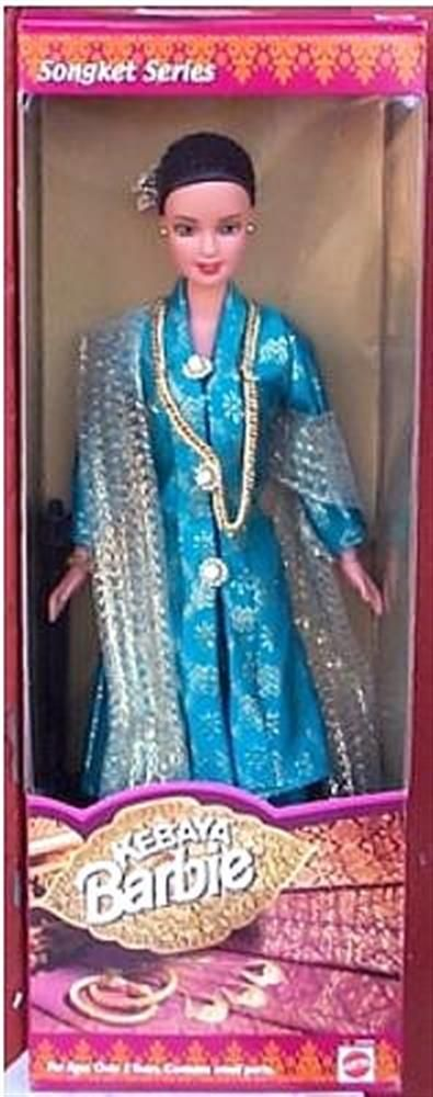 Kebaya Barbie (Aqua Green)