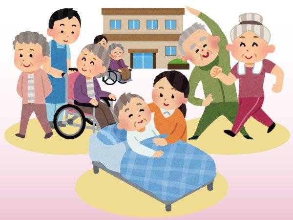 有料老人ホームを構成する3つの種類 介護 イラスト イラスト 面白い画像