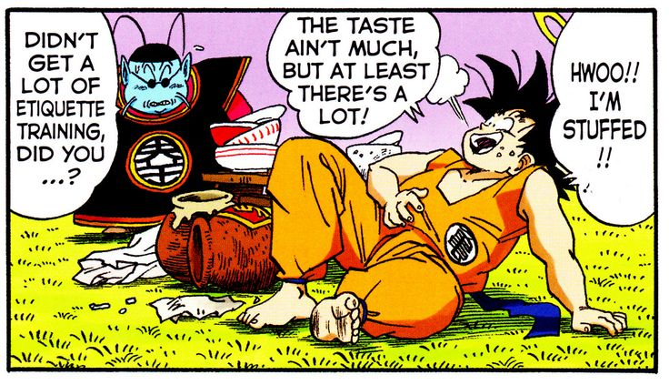 The always starved Goku... | DBZ #manga
