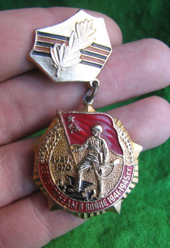 Russia USSR militaria 25 years of Victory WW2 badge pin medal  1945 - 1970