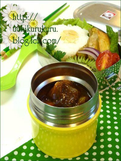 ビーフシチュー 生姜風味のローストアーモンドご飯 アーリーレッド(紫玉ねぎ)のピクルス