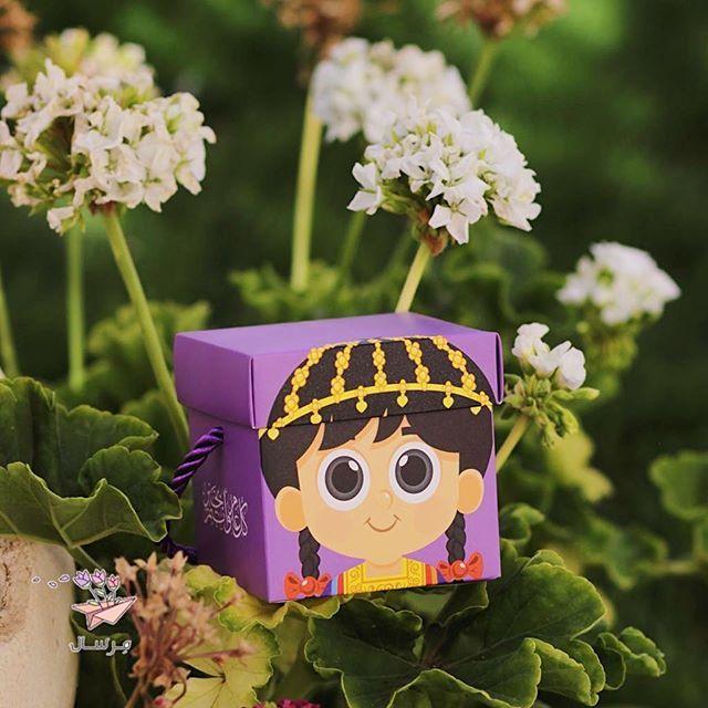 تبقى ٣ حبات من اللون الفوشي السعر ٩ عيد عيد سعيد عيد الفطر عيديات