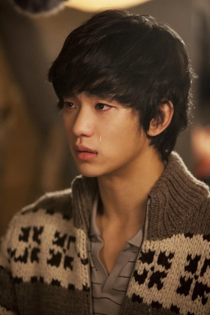 김수현 Kim Soo Hyun