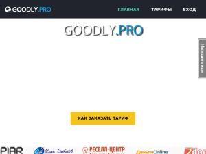 Предпросмотр сайта goodly.pro