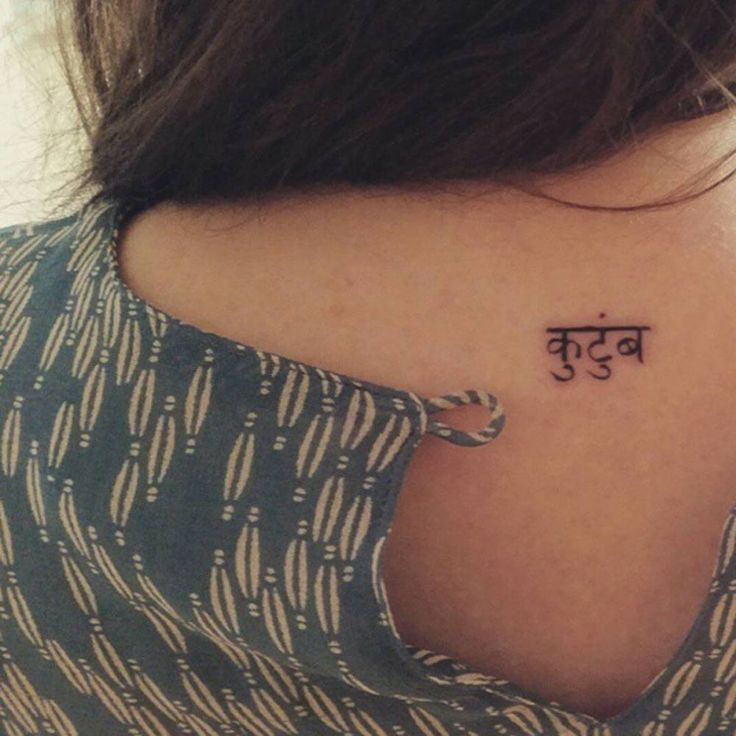 "size + placement -- ""family"" Sanskrit tattoo"