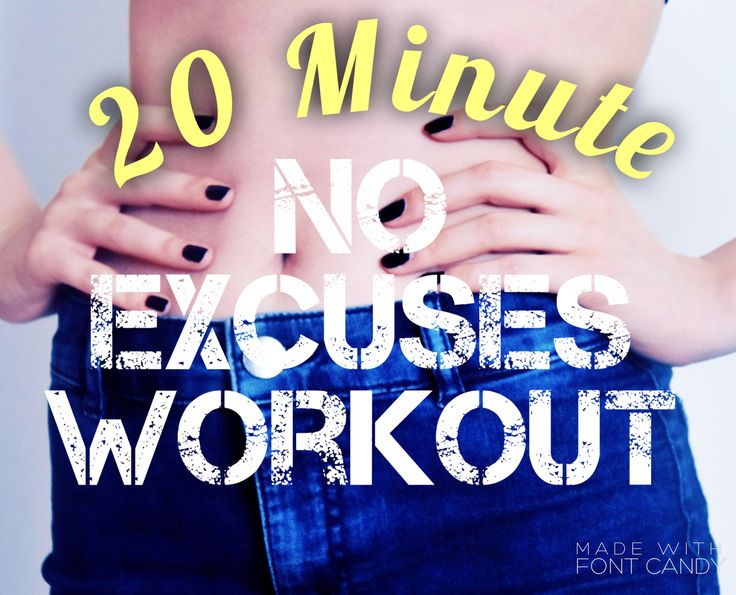 With this workout you have no excuses! It is short, requires no equipment and can literally be done anywhere! This workout is done in 20 minutes without equipment (you could add weights if you want…