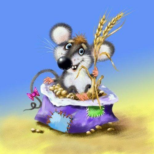 Прикольные открытки с мышами на машине