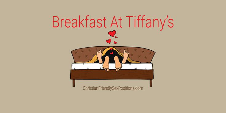 Christian friendly cunnilingus position: Breakfast At Tiffany's http://www.christianfriendlysexpositions.com/breakfast-at-tiffanys/?utm_content=buffer527f5&utm_medium=social&utm_source=pinterest.com&utm_campaign=buffer #MarriageBed