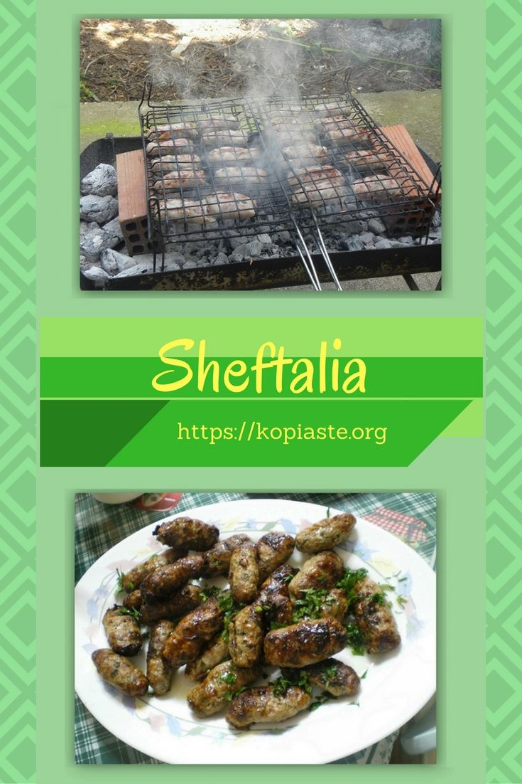 Sheftali pl. Sheftalia are Cypriot oval shaped crépinettes, made with minced pork, herbs and spices which are then wrapped in caul fat and barbecued.  #sheftalia #crepinettes #sausage #Cypriot_Cuisine #minced_meat #bbq #kopiaste