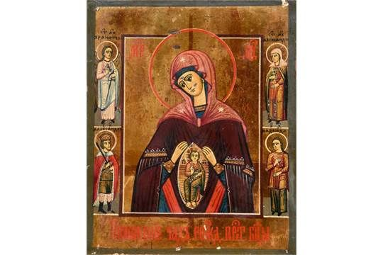 """Ikone, """"Maria Empfängnis"""", dargestellt mit 4 Schutzheiligen, Ei - Tempera und Vergoldung 17,5 x 1"""