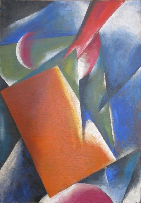 """""""Architectonic Painting"""" Lyubov Popova"""