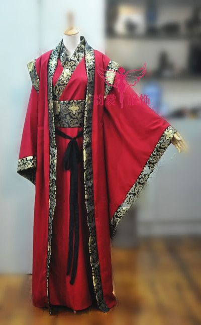 http://www.aliexpress.com/item/Hidden-Pattern-Wedding-Costume-Wide-Sleeve-Chinese-Male-Hanfu-Tang-Suit-Cosplay-Clothes-Emperor-Clothes-for/2050597416.html?spm=2114.40010508.4.76.rvgKxs More
