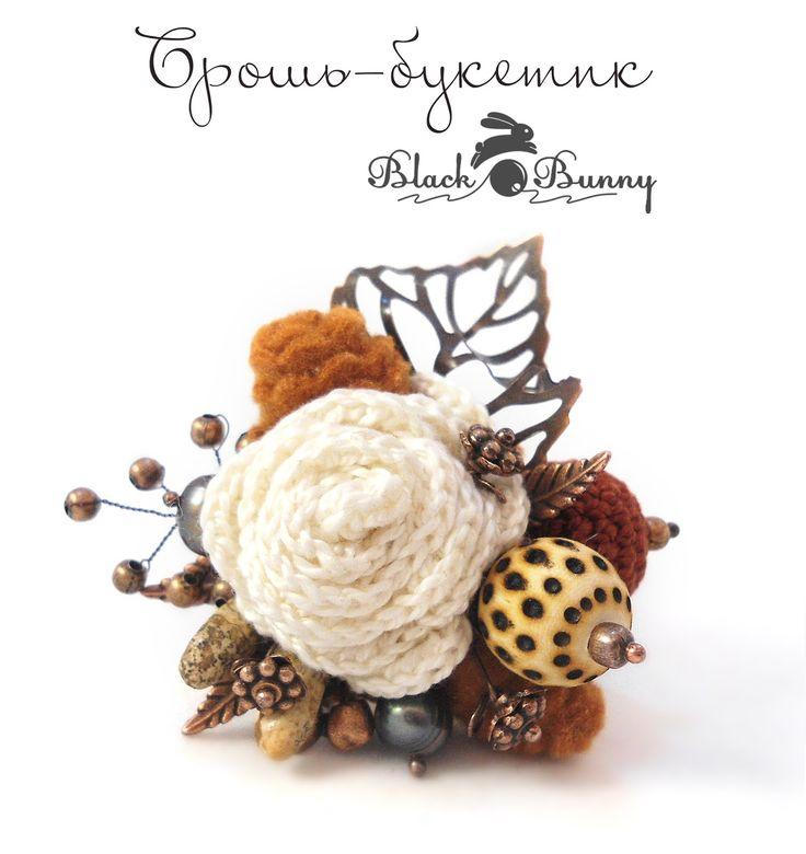 "Crochet Booklet DIY (МК ""Брошь-букетик"")"