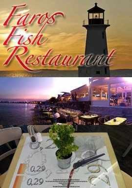 Faros Fish Restaurant
