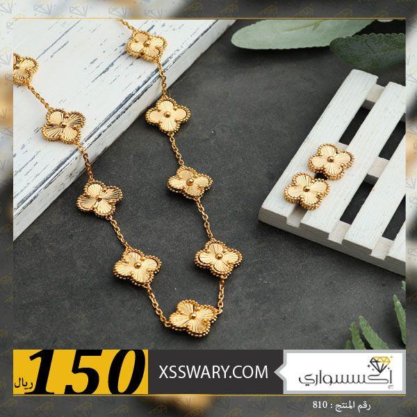 طقم فان كليف الذهبي Charm Bracelet Bracelets Jewelry