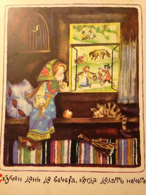 В большом деле и маленькая помощь дорога. Детские книги СССР - http://samoe-vazhnoe.blogspot.ru/