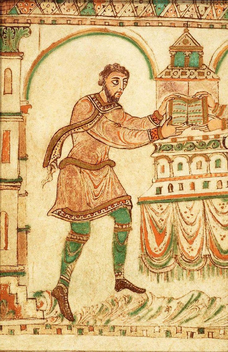 Koninklijke Bibliotheek, 76 F 1, Egmond Gospels, fol. 214v, detail