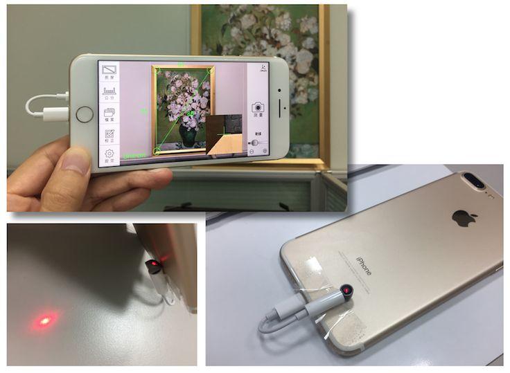 iPinlaser - Riešenie Pravítko pre iPhone 7: MagHolder