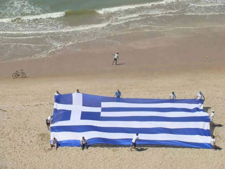 Magical Greece!