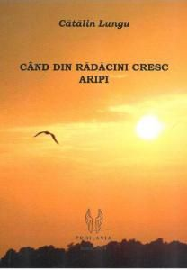 Recenzie - Literaturii pentru copii, un autor asumat Cătălin Lungu http://scrieliber.ro/recenzie-literaturii-pentru-copii-un-autor-asumat-catalin-lungu/